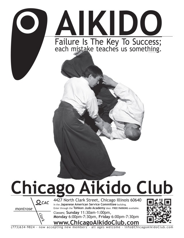 Chicago Aikido Club Spring 2012 poster