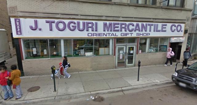 J Toguri Mercantile Co