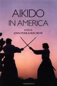 aikido-in-america-john-stone-paperback-cover-art