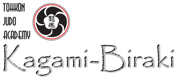 Tohkon Judo Acadmey Kagami Biraki 2013