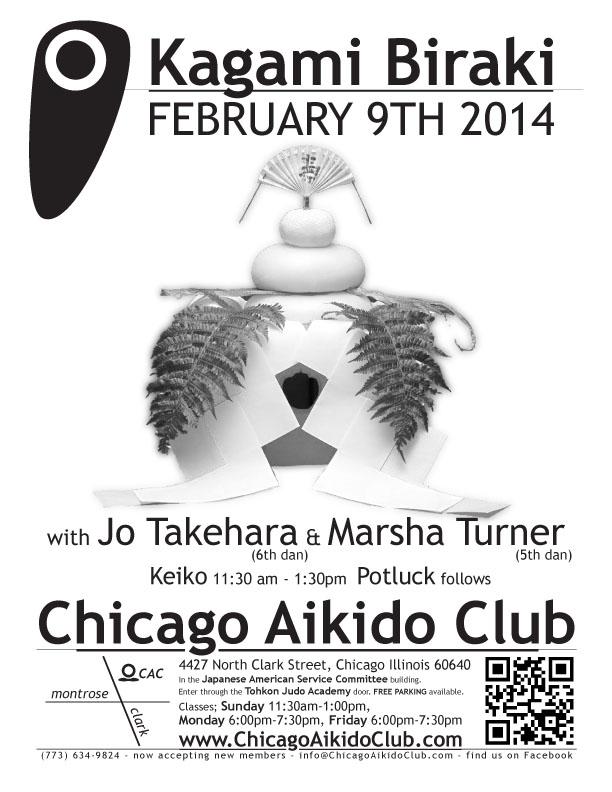 Chicago Aikido Club Kagami Biraki
