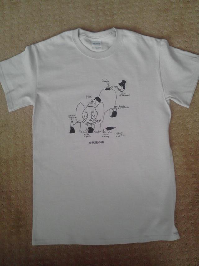 Aikido No Zo T-Shirt Photo