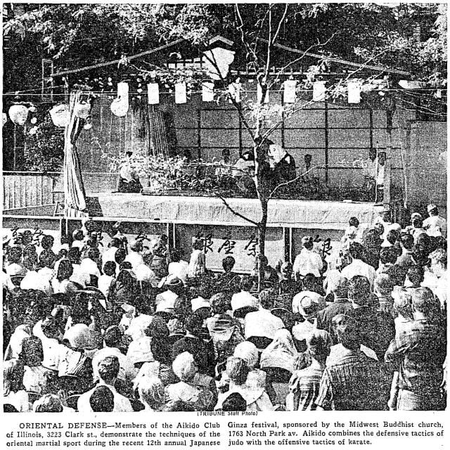 1967-08-27 Chicago Tribune IAC Ginza